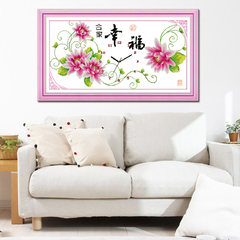 The new cross stitch family happiness and small living room watch cross embroider printing series [90x45 cm] printing medium - without bell core