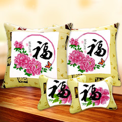 The new precision printing cross stitch pillow and Fuyuan car pillow four piece bone pillow pillow sleeve [and] four pieces, without pillow core
