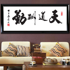 Printing cross embroidery painting calligraphy and painting study new wind God helps those who help themselves China living Cross Stitch Cross rust [112x40 cm] accurate 11CT Suite