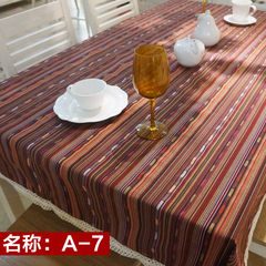 New life polyester, national wind tablecloth, tablecloth, fabric bar, coffee shop, Bohemia tablecloth, coffee table cloth Jacquard Tablecloth A-7 65+17 vertical *180cm
