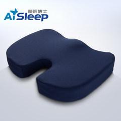 AiSleep Sleep Doctor decompression cushion, slow rebound cushion, car seat cushion, office chair cushion [genuine guarantee] 45 days no reason to return