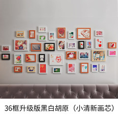 Large wall photo wall decoration photo frame wall creative living room simple modern hanging wall photo frame combination photo wall