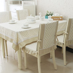 The table cloth seat cover cushion set simple pastoral cloth chairs set table cloth cloth cloth post happy A Happy Beige figure 110*110 tablecloth