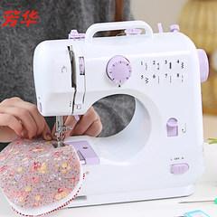 Send 21 Li Fanghua 505 household electric sewing machine sewing foot multifunctional household mini Fanghua