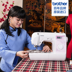 Original authentic brother brothers household sewing machine NV35P electric sewing machine sewing table to eat thick foot