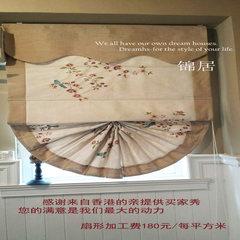 [Kam habitat professional custom] Rome curtain / Japanese curtain / rolling curtain processing fee according to area calculation cloth distribution