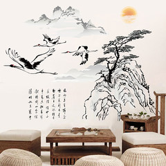 Removable bedroom living room sofa TV background wall flower wall Chinese Chinese ink paintings Songhe Feng Shui Chinese wind (Song He) Super