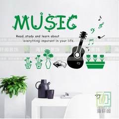 The pot wall paper Guitar Music Restaurant Florist musical instrument glass door stickers kindergarten H546 Black + Green in
