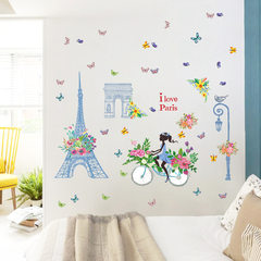 Blue Tower ride romantic girl living room bedroom decorative wall stickers stickers can be removed and creative Blue Tower girl bike Large