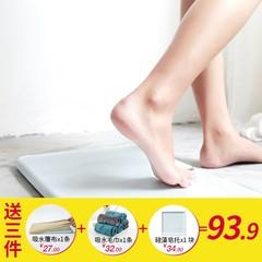Mori live sovo creative diatomite mat foot, bathroom special foot pad, diatom mud shower mat 50x30cm