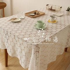 Sunflower, French, American, retro, art, cafe, restaurant, tea table, desk, cotton, lace, tablecloth 65+17 vertical *180cm