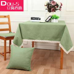 Break the code clearance, small clean garden table cloth, cotton cloth coffee table cloth, green round table square tablecloth, tablecloth 145*220cm