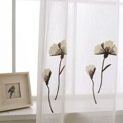 Korean style pastoral pure and fresh color living room bedroom shading embroidery curtain fabric window windows YL Custom without curtain head + plain white magnolia yarn