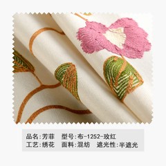 Custom-made cotton, embroidered, embroidered, embroidered, beautiful, finished cloth, living room, bedroom, bedroom, bedroom, window curtain and floor window, FF custom made a few meters (without processing fee) -1252- Fangfei - Mei red