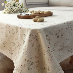 Chestnut cocoon linen tablecloths fabric pastoral small floral lace print plain table tablecloth table cloth cover towels 80*80cm