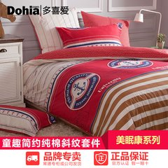 More like Nordic wind cotton four sets of genuine, simple sheets, 4 sets of bedding, cartoon student Suite Bedspread style 1.5m (5 feet) bed