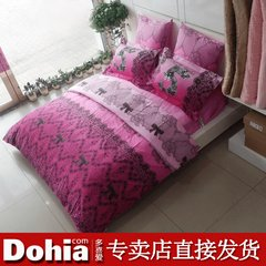 More like authentic, new fashion personality, pure cotton four sets, magic flower posture cotton suite 229*230 bed products Four sets of pure cotton sheets 1.2m (4 feet) bed