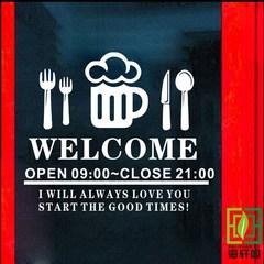 Beer Business Hours restaurant bar coffee shop stickers paper shop door glass Business Hours sticker 309 in