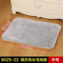 Bao Ni Ni Plush mat padded door mat bath water absorbent machine washable carpet bathroom mat doorhall dust mattress silver grey carpet small 60x150cm