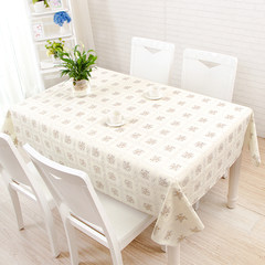 Square grid pink tablecloth rural small fresh and simple table mat cloth PVC plastic lace waterproof anti-ironing begonias coffee to order not to return or change, change the price under the auction