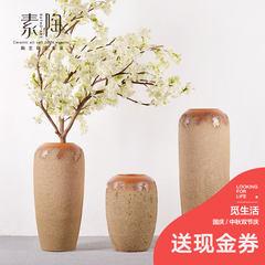 In Jingdezhen pottery decoration sector bubble glaze pottery vase hotel hall floor coarse pottery decoration Trumpet 50*60