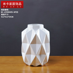 Mika home accessories [puzzle series vase] arts and crafts Seminal Hotel modern minimalist ceramics Nordic BC-AY00842S-WT left two