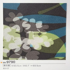 Garden floral wallpaper imported Japanese SincolBB-8785 fresh bedroom living room backdrop sold by the metre BB-9790/BB-8785 Wallpaper only