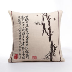 Colorful clothes hall new su xiu hongmu sofa cushion for leaning on embrace pillow Chinese style embroidery polyester linen hold pillow custom headrest back contain core small size (45*24 cm) mo mei