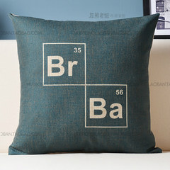 Breaking around the office sofa cushion pillow pillow cotton four square pillow pillowcase hold without core Large size (55*30 cm) Titles