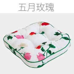 Cushions, cushions, cushions, cushions, cushions, cushions, cushions, cushions, cushions, cushions, 43*43±, 2cm rose May