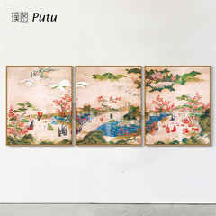 Triple plane figure art Pu landscape map Maple Japanese restaurants Hotel rimless frame Muromati decorative painting recommended 50*70 (CM) Simple white clean frame Guan Feng diagram Oil film laminating + low reflective organic glass
