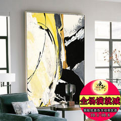 Large size hotel lobby fixture abstract painting murals style living room entrance aisle backdrop paintings 420*480mm Other types Black, yellow and white lines Oil film laminating + low reflective organic glass