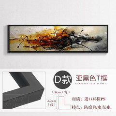 European style oil painting, living room decorative painting hand-painted abstract, simple European living room, bedroom decoration painting, study banner painting 150*150 D black T frame Oil film laminating + low reflective organic glass