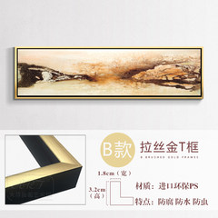 Zhao Wuji Abstract hand-painted oil painting, simple modern home decoration, living room hanging painting restaurant, hotel aisle decorative painting Outline size 73*73CM B drawing gold T frame Oil film laminating + low reflective organic glass