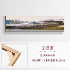 Hand painted Zhao Wuji abstract painting, modern living room sofa, background wall, bedroom, hotel model, horizontal decoration, hanging picture 23 cm *28 cm Frameless paintings Oil film laminating + low reflective organic glass