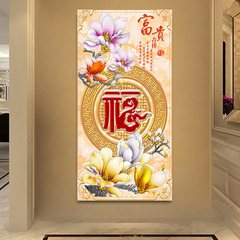 Chinese style contemporary sitting room without frame picture corridor hanging picture porch decoration painting single vertical landscape mural 50*100 25mm thick plate [texture cloth grain film style -21 single piece