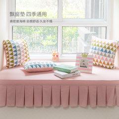 海绵飘窗垫窗台垫北欧卧室女孩房纯色橘粉色棉布定制飘窗垫卡座垫 橘粉色布料1米价格 橘粉色