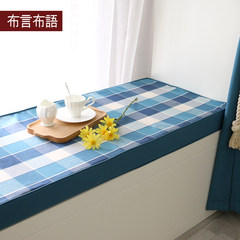 Genuine popular recommended Blue Plaid new window pad windowsill pad private custom tatami mats 8 cm sponge 120 yuan / square Blue Plaid