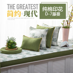 Made of flax window mat, window window mat, garden, Nordic, machine washable, modern custom tatami mat, one meter cloth set 55 yuan / width 1.4 meters D-07 vine.
