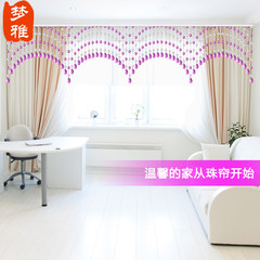New product acrylic crystal pearl curtain sitting room partition porch hanging curtain adornment feng shui arch door curtain finished product package mail each set of arch number is different