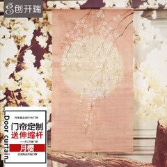 The door curtain cloth hand painted linen ramie fabric Home Furnishing Feng Shui Japanese curtain curtain curtain on partition Ramie 88cm*150cm