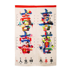 Good stuff cloth curtain curtain four semi Sixi household Chinese wind japanesekorean cooking partition curtains bathroom decoration Sixi curtain