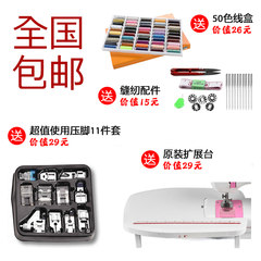 Take home Yi 505A/605 multifunctional small household sewing foot 12 stitches to eat thick desktop electric sewing machine Home Yi (12 line trace) +90 Accessories + development platform