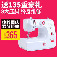The 700 desktop electric sewing machine with side locking reversing sewing buttonhole sewing small automatic sewing machine Send 39 color lines
