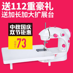 Fanghua sewing machine 202 manual small household sewing machine, mini multi-functional electric clothes car, eating thick genuine [send operation video + practical accessories spree]