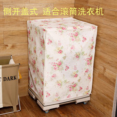 Orun zhe washing machine cover full automatic roller washing machine cover waterproof and sun protection cover cover cover cover the side cover of the parcel post is suitable for roller washing machine applicable to conventional washing machines in the market