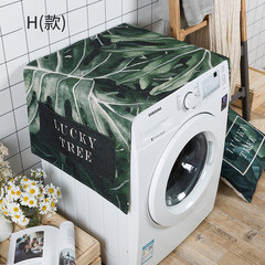 Fresh plants multi-purpose cover cloth roller washing machine bed cabinet cover cloth single door refrigerator cover cloth art dust cover H table flag 30× 150 cm