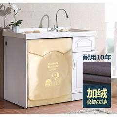 Haier drum washing machine cover waterproof sun protection cover full automatic 6/7.5/8/9 kg special swan midea tufted gold zipper 10 kg special roller washing machine
