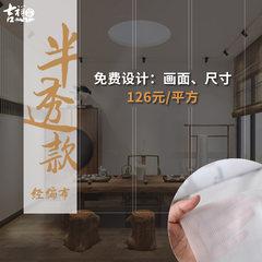 Jixiang home modern Chinese jiangnan shuixiang curtains hanging screen partition curtain semi-permeable tea room living room custom semi-permeable (warp knitting fabric) 1x1 meters