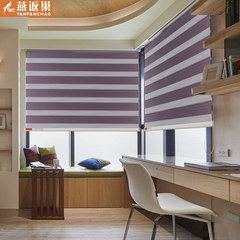 Imported blinds, finished products, high quality, warm atmosphere, curtain, sunshade, living room, study window, French window, heat insulation curtain pale pinkish purple